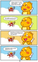 Qoobee Comics 082 – Best Way to Lose Weight
