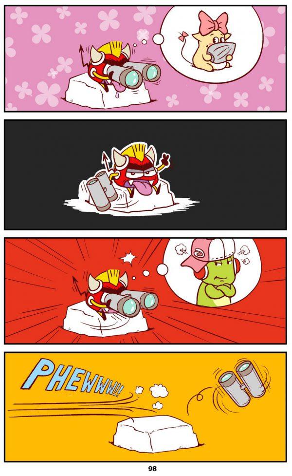 Qoobee Comics 100 – Mr Devil's Affection 03
